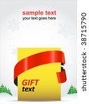 christmas shopping poster | Shutterstock .eps vector #38715790