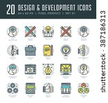 line icons set. trendy modern...   Shutterstock .eps vector #387186313