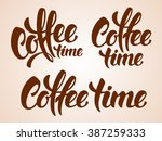 set of calligraphy lettering... | Shutterstock .eps vector #387259333