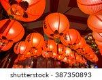 nagasaki lantern festival  text ... | Shutterstock . vector #387350893