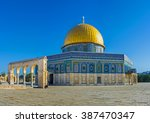 The Dome Of The Rock Is Famous...