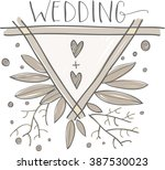 doodle wedding element in brown ... | Shutterstock .eps vector #387530023