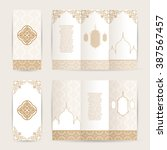 vector decorative retro... | Shutterstock .eps vector #387567457