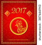 chinese new year 2017 greeting... | Shutterstock .eps vector #387666943