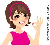 happy woman wearing casual... | Shutterstock .eps vector #387754357