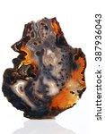 Small photo of agate mineral specimen/agate mineral specimen