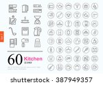 set of kitchen icons for web or ... | Shutterstock .eps vector #387949357