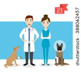 vector profession characters ... | Shutterstock .eps vector #388062457