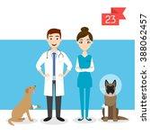 vector profession characters ... | Shutterstock .eps vector #388062457