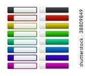 set of raster buttons | Shutterstock . vector #38809849