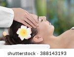 beautiful young woman relaxing... | Shutterstock . vector #388143193