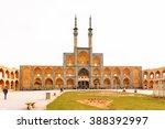 the amir chakmak mosque  center ... | Shutterstock . vector #388392997