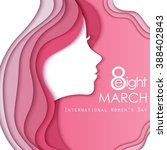 happy women's day greeting card ... | Shutterstock .eps vector #388402843