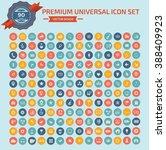 90 premium universal icon set...   Shutterstock .eps vector #388409923