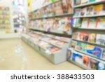 bleu bookstore | Shutterstock . vector #388433503