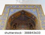 part of the shah mosque  jameh... | Shutterstock . vector #388843633