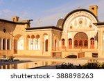 kashan  iran   jan 10  2014 ... | Shutterstock . vector #388898263