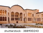 kashan  iran   jan 10  2014 ... | Shutterstock . vector #388900243