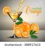 glass of orange juice and... | Shutterstock .eps vector #388917613