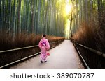 the bamboo groves of arashiyama ... | Shutterstock . vector #389070787