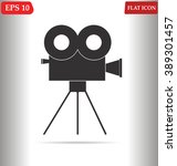 movie icon.cinema icon vector  | Shutterstock .eps vector #389301457