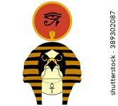 illustration of egyptian god ra    Shutterstock .eps vector #389302087