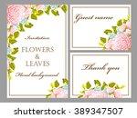 vintage delicate invitation... | Shutterstock . vector #389347507
