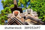 Onigawara Are Decorative Roof...