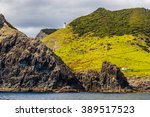 Cape Brett Lighthouse  Bay Of...