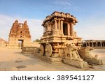 Stone Chariot In Courtyard Of...
