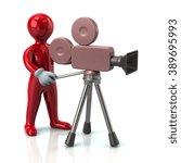 illustration of red video... | Shutterstock . vector #389695993
