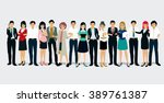 worker who have a team of men... | Shutterstock .eps vector #389761387