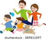 family running | Shutterstock . vector #389811097