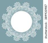 template frame  design for card.... | Shutterstock .eps vector #389920987