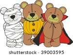 halloween teddy bears in vector ... | Shutterstock .eps vector #39003595