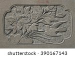 Chinese Bas Relief Art In A...