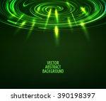 Abstract Swirl Light. Vector...