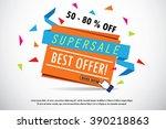 super sale banner.best offer 50 ... | Shutterstock .eps vector #390218863
