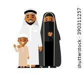 social concept   happy saudi... | Shutterstock .eps vector #390311257