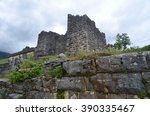 dodona   hellenic oracle in... | Shutterstock . vector #390335467