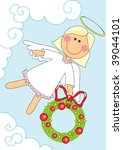 illustration of nice angel girl ... | Shutterstock . vector #39044101