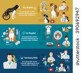 Stock vector set of horizontal banners pet care vet clinic flat design vector illustration 390692947