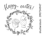 hand drawn easter greeting card.... | Shutterstock .eps vector #390734947