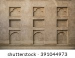 many small arches on the grunge ... | Shutterstock . vector #391044973