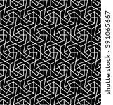 vector modern seamless geometry ... | Shutterstock .eps vector #391065667