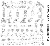 hand drawn doodle space and... | Shutterstock .eps vector #391071193