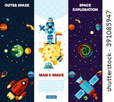 space banners set with... | Shutterstock .eps vector #391085947