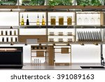 kitchen shelves with dishes | Shutterstock . vector #391089163