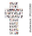 workforce concept standing...   Shutterstock . vector #391115383