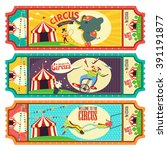 a vector illustration of circus ...   Shutterstock .eps vector #391191877